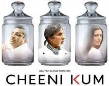Food movies: Cheeni Kum