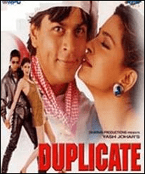 Food Movie: Duplicate
