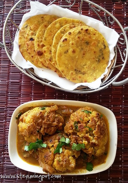 Gobhi Musallam - Whole Cauliflower Recipe