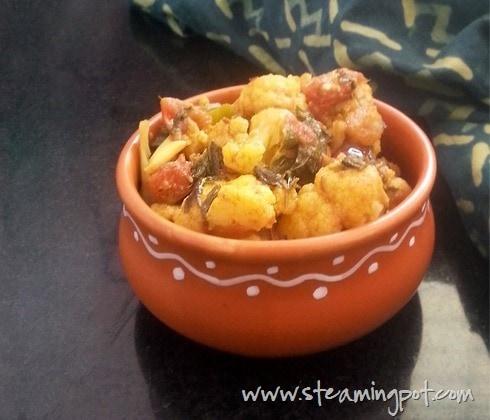 Gobhi Kasoori Methi - Cauliflower, Dried Fenugreek and Cranberries