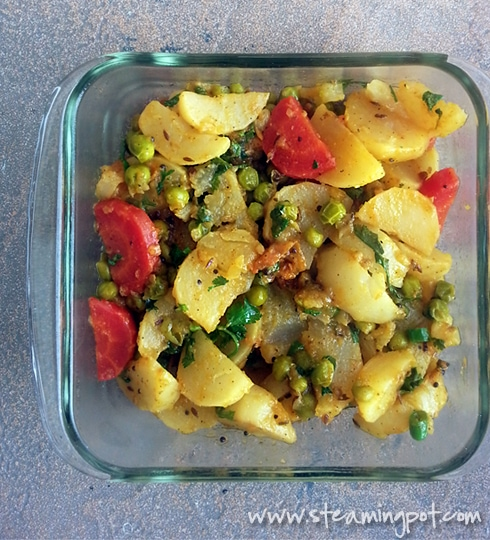 Shalgam Gajar Matar: Winter Vegetable Medley